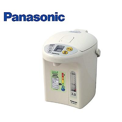 (快速到貨)Panasonic 國際牌 3公升微電腦熱水瓶 NC-BG3001