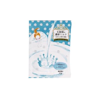 日本-小久保 公主入浴劑 拉拉公主的故事沐浴鹽-濃香牛奶(1包/ 50g)