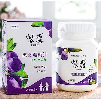 綠寶 紫露黑棗濃縮汁(330g/罐)