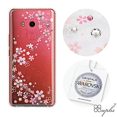 apbs HTC U11+ 施華彩鑽防震雙料手機殼-天籟之櫻