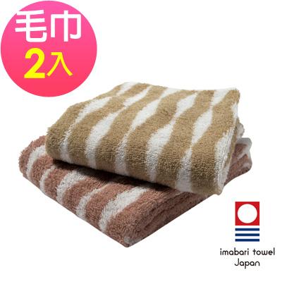 日本今治 純天然有機棉無染色毛巾-海波紋(超值2入組)