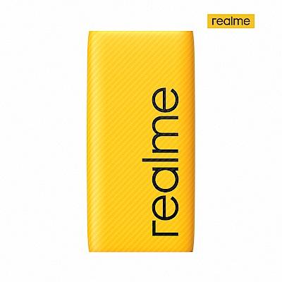 10000 realme 30W Dart閃充行動電源-黃色