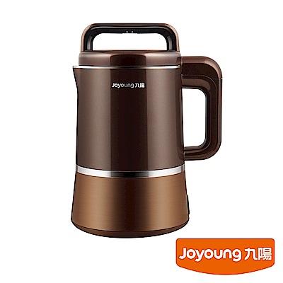 九陽冷熱料理調理機(豆漿機) DJ13M-D988SG 買就送九陽不鏽鋼快煮壺