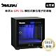 SAMURAI 新武士 GP5-15L 觸控式數位電子防潮箱(公司貨)2021新款 product thumbnail 1