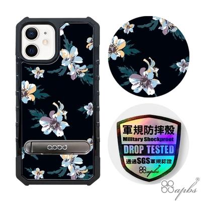 apbs iPhone 12 mini 5.4吋專利軍規防摔立架手機殼-花語-翠籃花
