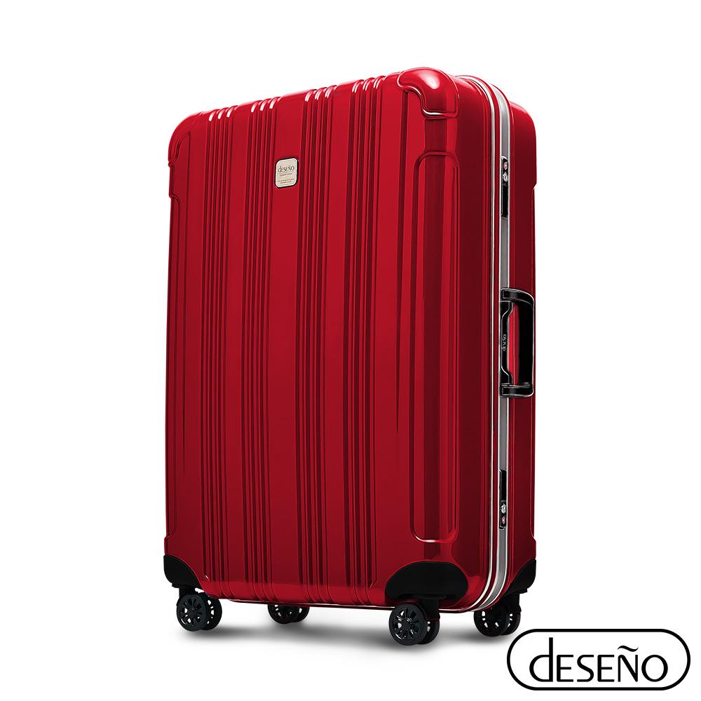 Deseno 酷比旅箱II-28吋輕量深鋁框行李箱-暗紅
