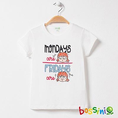 bossini女童-印花短袖T恤02灰白