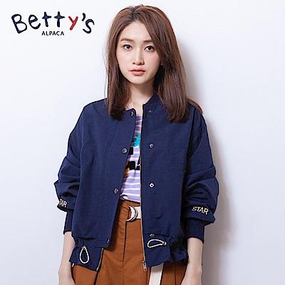 betty's貝蒂思 羅紋收邊拉鍊排釦外套(深藍)