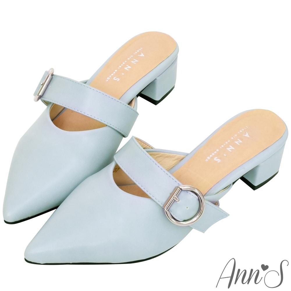 Ann'S稍顯成熟-不破內裡銀扣寬帶粗跟尖頭穆勒鞋-藍