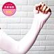 AQUA.X-超涼感冰絲防曬袖套-有指孔款-粉紅色(勁涼戶外運動版) product thumbnail 1