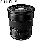 FUJIFILM XF10-24mm F4 R OIS 超廣角鏡頭(平行輸入)
