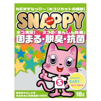 SNAPPY司那比固まる-脱臭・抗菌-清新檸檬香木粉球砂 8L (兩包組)