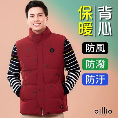 oillio歐洲貴族 男裝 修身有型保暖鋪棉背心外套 防風擋片設計 蜜蜂電腦印花 紅色