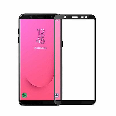 (贈氣囊支架)SAMSUNG/Galaxy J8 全膠滿版9H鋼化日規玻璃保護貼-黑色