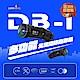 LOOKING DB-1 雙捷龍 前後雙錄行車記錄器 全球首款 1080P SONY鏡頭 product thumbnail 2