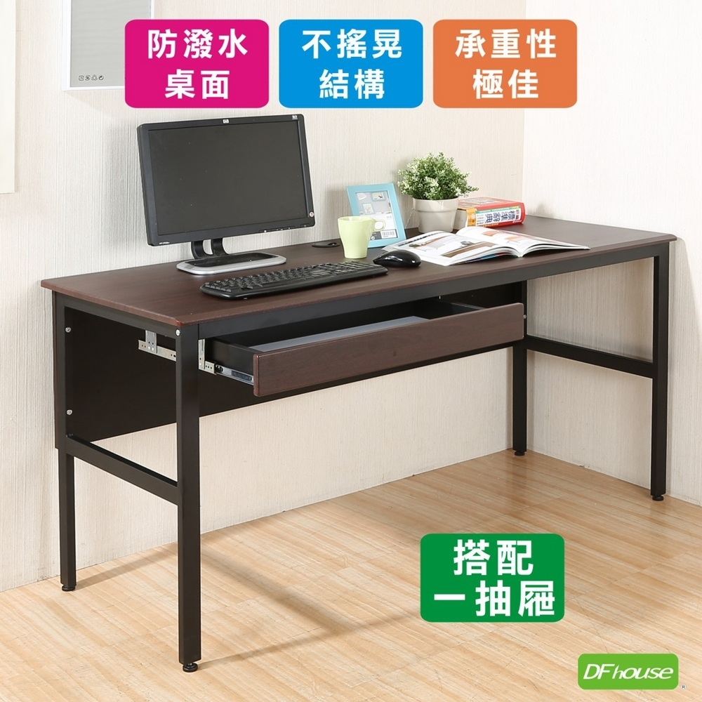 《DFhouse》頂楓150公分電腦辦公桌+1抽屜-胡桃色  150*60*76