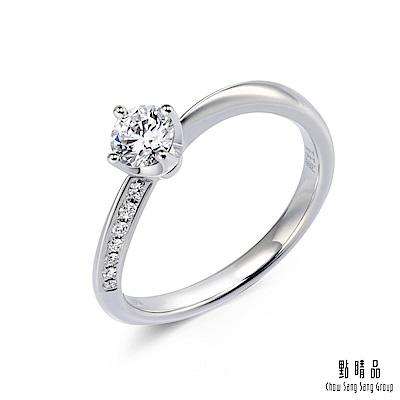 點睛品 Promessa GIA 30分 星宇 18K金鑽石戒指