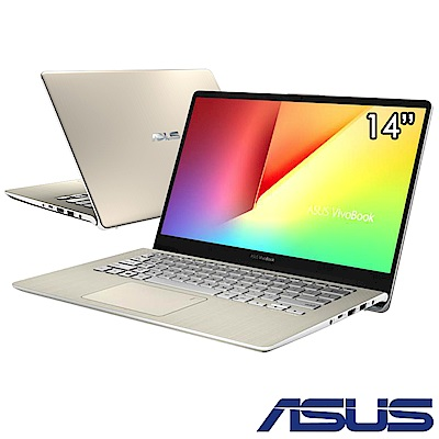 ASUS S430UN 14吋筆電 i7-8550U/12G/MX150/512G/特仕版