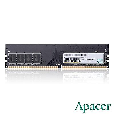 Apacer   4 GB DDR 4   2400  桌上型記憶體(雙面)