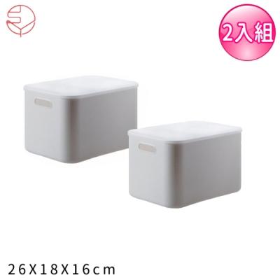 日本霜山 無印風手提式多功能收納盒附蓋2入組-灰色(M)26X18X16