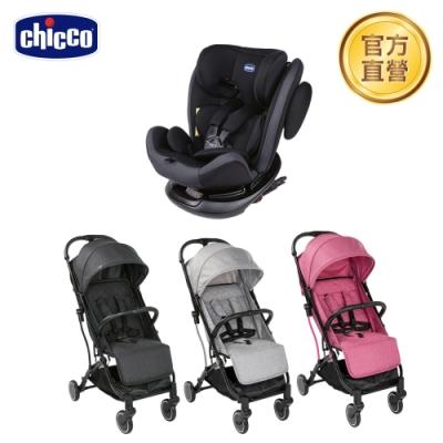【獨家組合】chicco-Trolley me城市旅人秒收手推車+Unico 0123 Isofit安全汽座