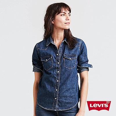 Levis 牛仔襯衫 女裝 深藍丹寧