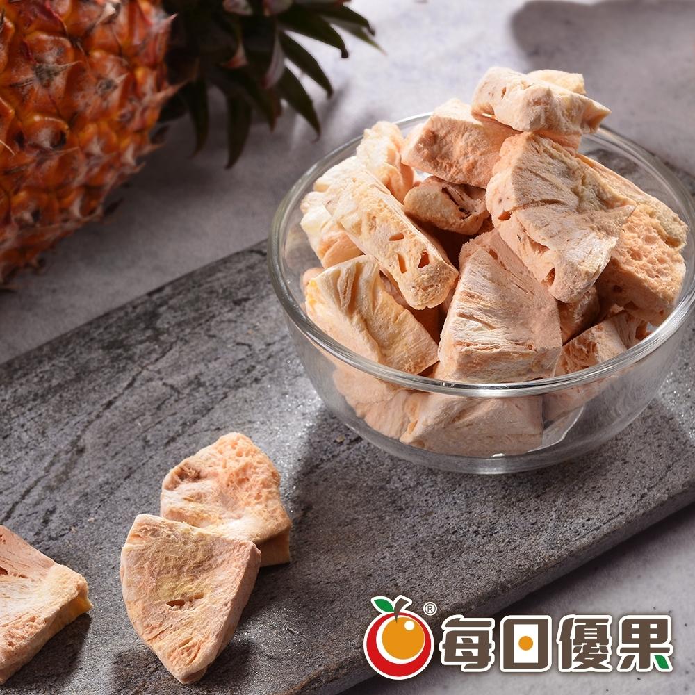 每日優果 鳳梨凍乾(30g)
