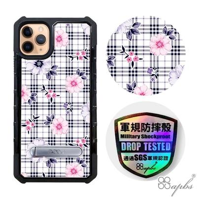 apbs iPhone 11 Pro Max 6.5吋專利軍規防摔立架手機殼-格紋-舞春花