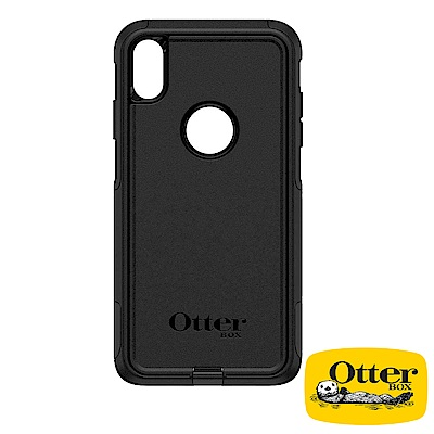 OtterBox iPhoneX/iPhoneXS 通勤者系列保護殼-純黑