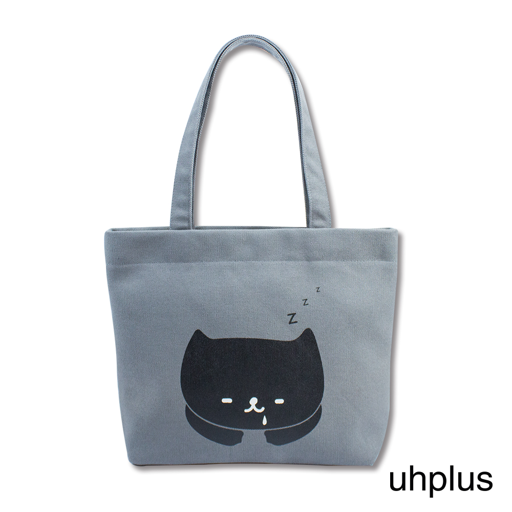 uhplus 輕托特-喵日常 睡午覺(灰)