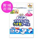 日本大王超透氣防漏紙尿褲(黏貼型)L(17片/包)X4包/箱  送單片包20片/箱