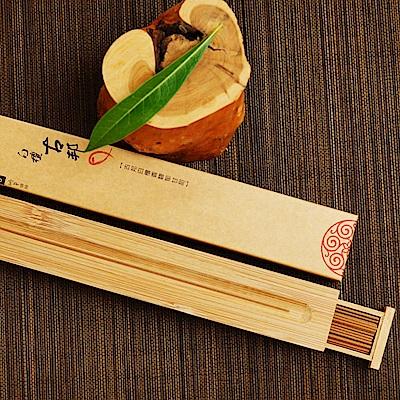Fushankodo富山香堂-白檀古邦205臥飄逸盒(快)
