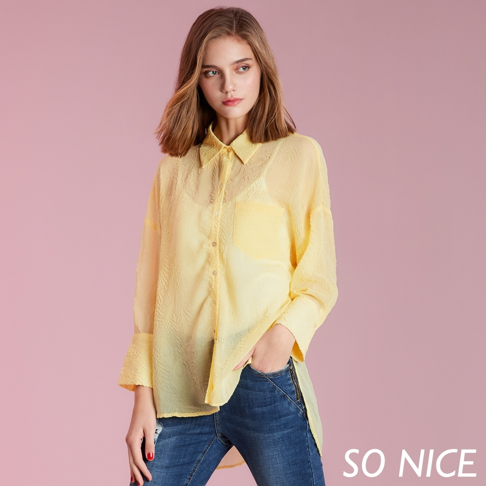 SO NICE時尚孔雀羽毛壓紋雪紡襯衫