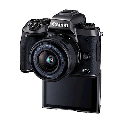 另贈電池組 32G卡) Canon M5 15-45mm STM公司貨