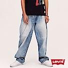 Levis男款 牛仔寬褲 Baggy復古低腰老爹褲 硬挺厚磅 漂洗藍