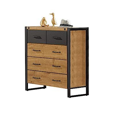 H&D 布朗克斯3尺五斗櫃