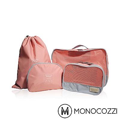 MONOCOZZI Bon Voyage 旅行收納四件組 - 珊瑚紅