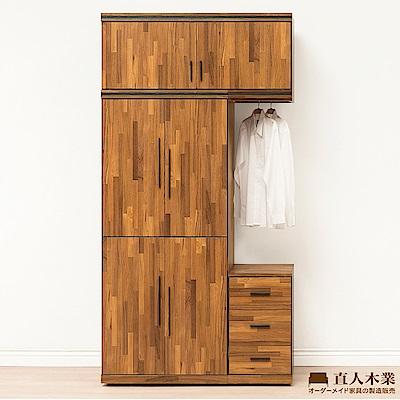 日本直人木業-STYLE積層木四門衣櫃加三抽開放120CM被櫥高衣櫃