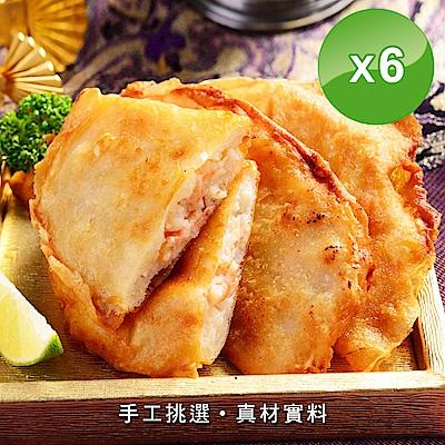 阿福伯 現做飽滿月亮蝦餅-6片組(190g/片)