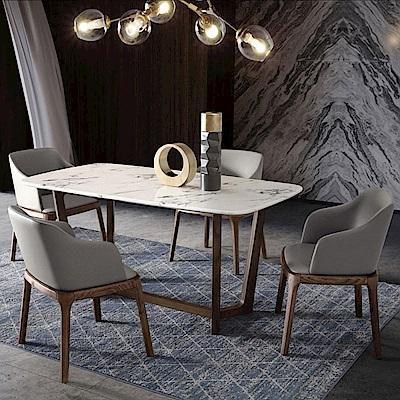 hoi! 簡約內斂仿大理石面白臘木腳1.6M餐桌+扶手餐椅 DY1R-胡桃色(一桌四椅) (H014259960)