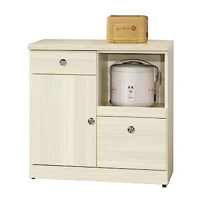 綠活居 波達時尚2.7尺仿石面木紋餐櫃/收納櫃-81.3x43x82cm-免組
