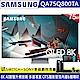 SAMSUNG三星 75吋 8K QLED量子連網液晶電視 QA75Q800TAWXZW product thumbnail 1