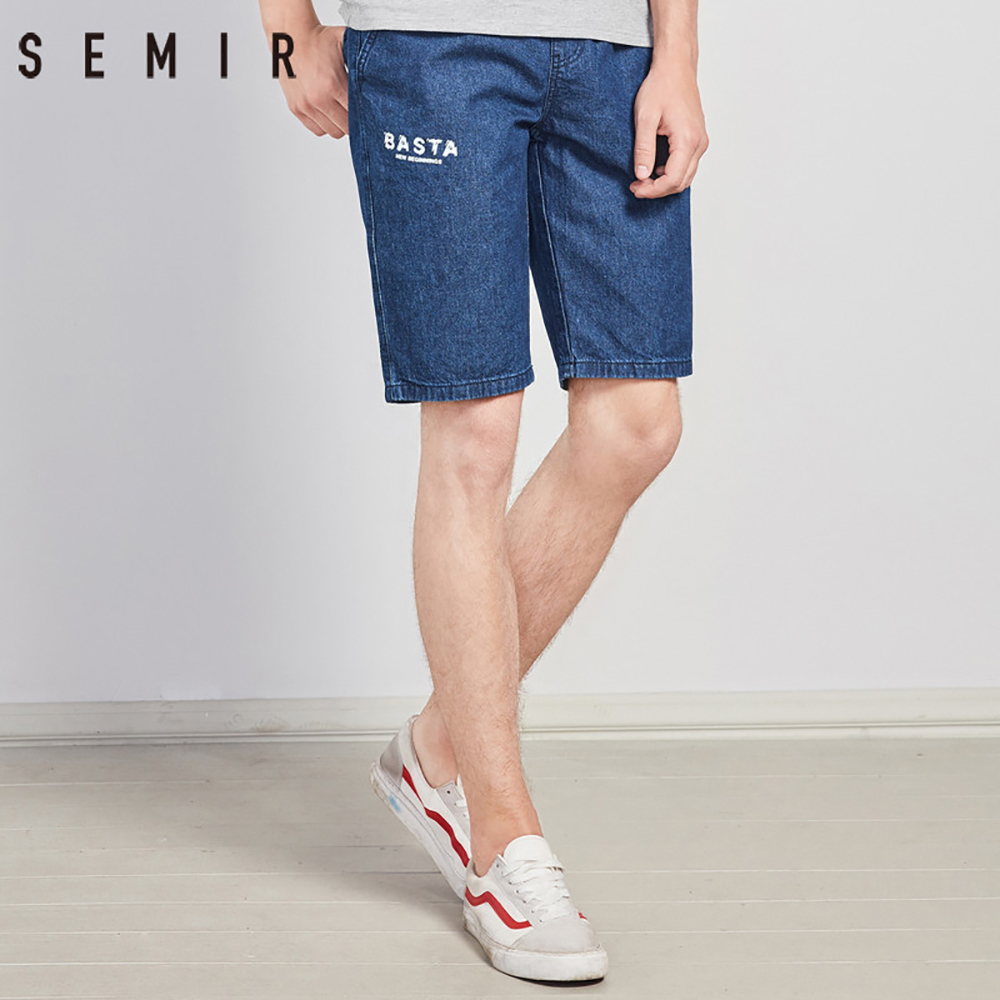 SEMIR森馬-純棉有型牛仔印花五分短褲-男