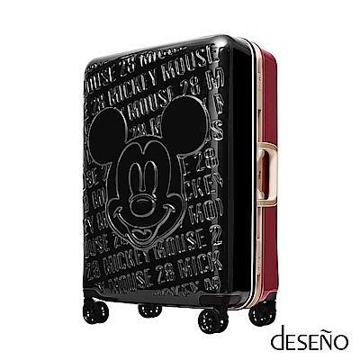 【Deseno】Disney 米奇系列-28吋浮雕鋁框行李箱(黑紅)