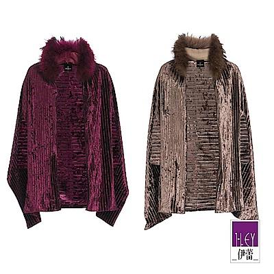 ILEY伊蕾 時尚貉毛絨披肩(紅/咖)