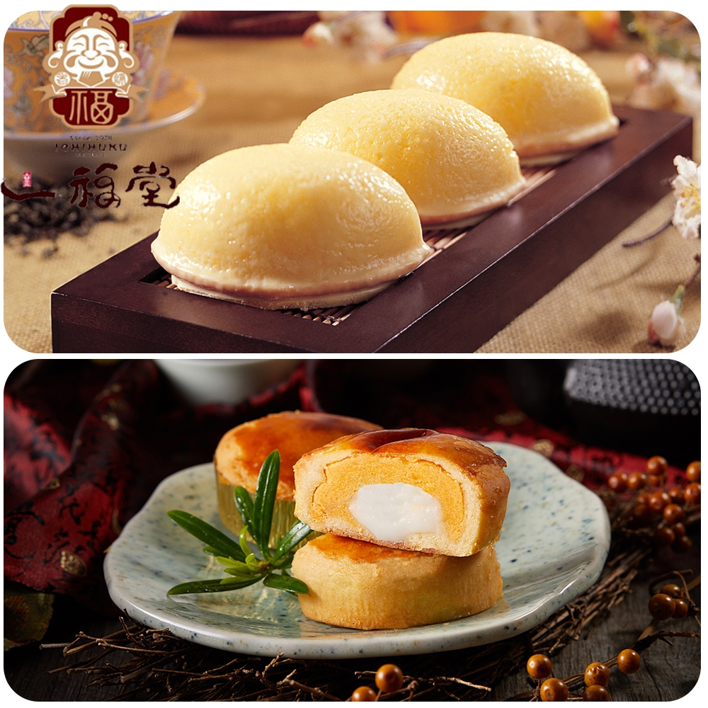 一福堂  檸檬餅(12入/盒)+黃金Q餅(8入/盒) (中秋預購)