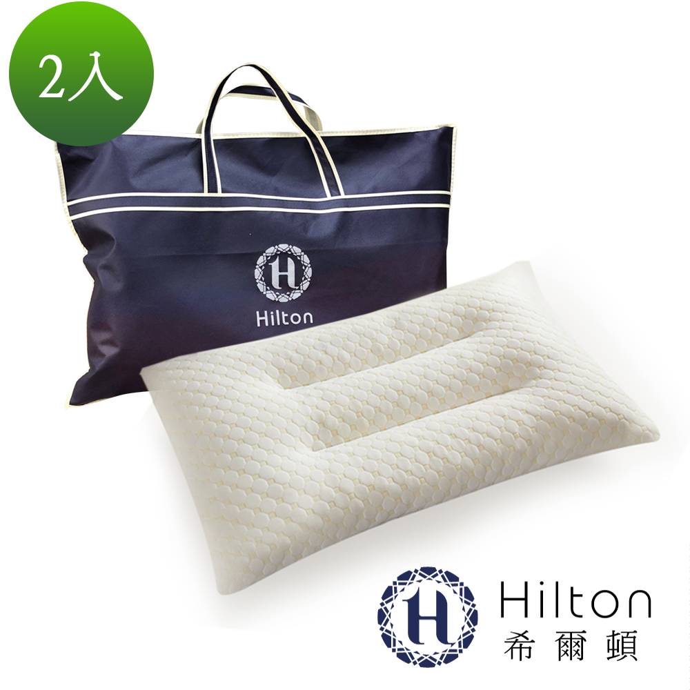 Hilton 希爾頓 五星級御用 頂級舒柔乳膠枕2入