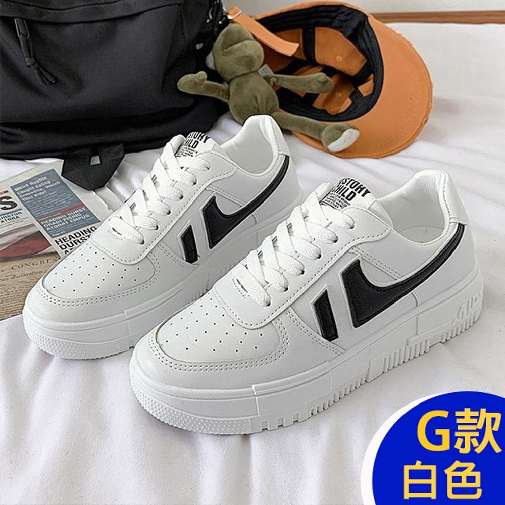 [韓國KW美鞋館]-(預購)百搭時尚好穿運動鞋 (G款-白色)