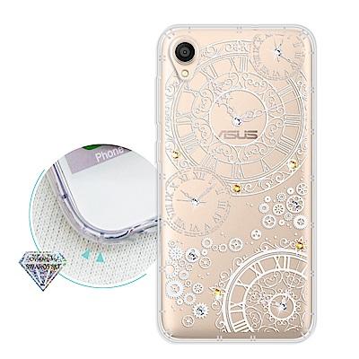 浪漫彩繪 華碩 ZenFone Live(L1) ZA550KL水鑽空壓手機殼(齒輪之星)