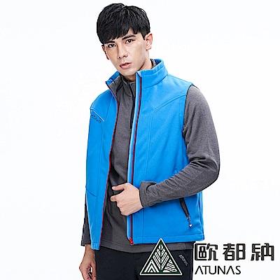 【ATUNAS 歐都納】男款WINDSTOPPER防風透氣背心A-V1804M藍